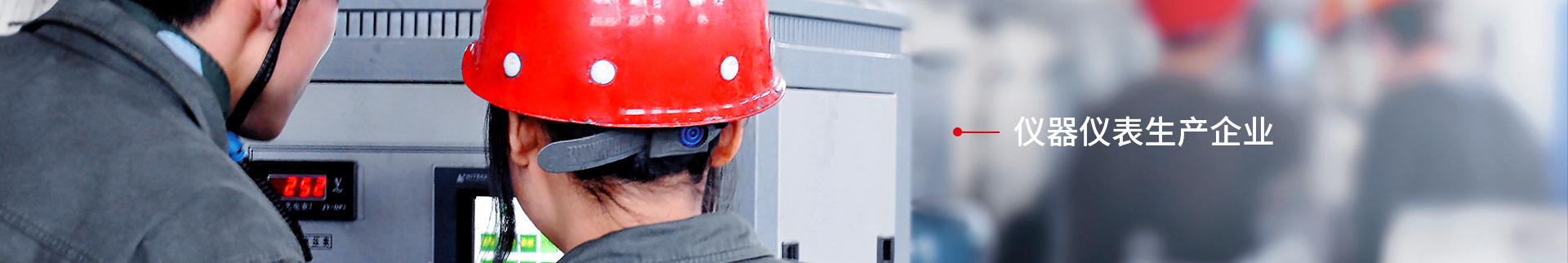 昆山电压表厂家